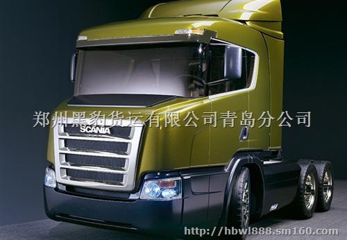 青岛到郑州黑豹物流(在线咨询)青岛到郑州的物流货运