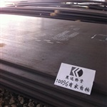 耐磨板、昆達耐磨板(在線咨詢)、nm500耐磨板