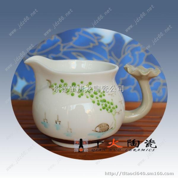 景德镇手绘陶瓷茶具批发电话