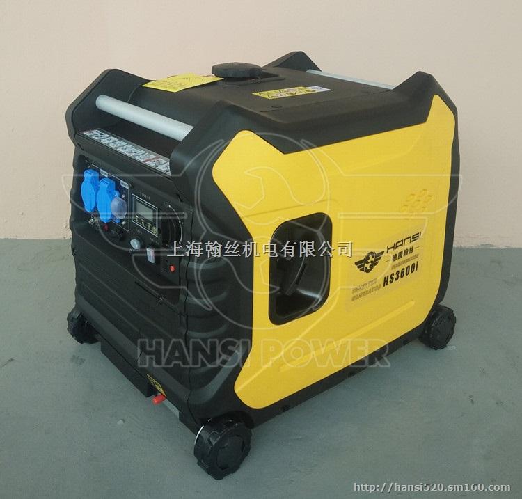 翰丝汽油发电机hs3600i
