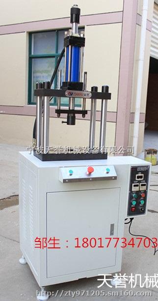 【小型四柱液压机】其他机械及行业设备批发价格,厂家图片