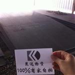 nm360耐磨板耐磨板昆达耐磨板