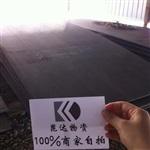 nm400耐磨板,耐磨板,昆達耐磨板