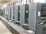 海德堡4890八色轮转印刷机