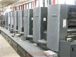 海德堡4890八色輪轉印刷機