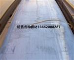 09cup耐腐蚀低温合金钢板价格