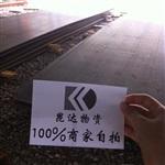 耐磨板,昆達耐磨板(在線咨詢),nm360耐磨板