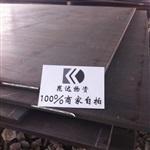 昆达耐磨板(图)hardox450耐磨板耐磨板
