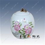 厂家直销陶瓷储物罐 陶瓷罐 瓷器罐子定制订做厂家
