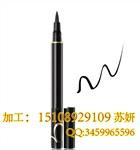微商眼线笔代加工贴牌专业技术OEM厂家