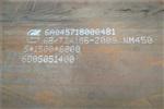 nm450耐磨板山東民心耐磨板nm450耐磨板市場
