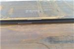 nm360耐磨板、山东民心耐磨板、nm360耐磨板
