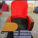 定点采购礼堂椅-遂宁采购礼堂椅遂宁选够礼堂椅优质厂