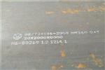 nm360耐磨板山東民心耐磨板nm360耐磨板化學