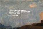 山东民心耐磨板nm500耐磨板nm500耐磨板材质