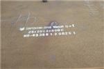 山東民心耐磨板,nm500耐磨板,nm500耐磨板