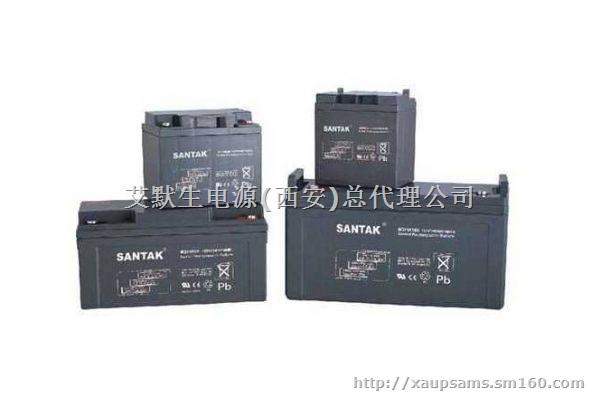 西安山特ups电源蓄电池价格