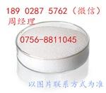 甲基麦芽酚118-71-8甲基麦芽酚