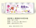 河北卫生纸/卫生纸厂家/金博士/卫生纸批发