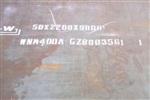 赫章縣耐磨板飛翔耐磨板(在線咨詢)nm400耐磨板