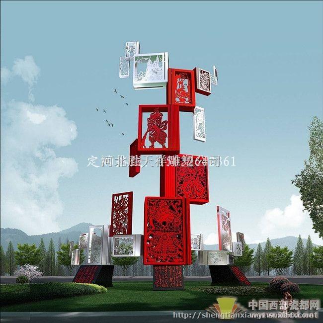 景观雕塑 城市景观不锈钢雕塑