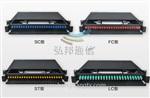 弘邦通信供應抽拉式光纖終端盒  24芯終端盒