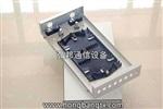弘邦通信光缆终端盒  光纤盒 光纤终端盒价格
