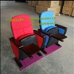 成都批發椅子成都批發禮堂椅成都低價禮堂椅批發廠