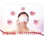 蒸气热敷眼罩贴牌-蒸气热敷眼罩OEM加工-蒸气热敷