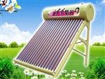浙江太阳能热水器山东太阳能厂家太阳能热水器品牌