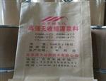 樂山CGM高強無收縮灌漿料公司