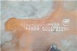 山東民心耐磨板,nm450耐磨板,nm450耐磨板