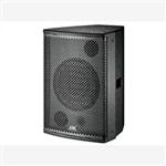 供應常州多媒體會議室音響/教室音響設備銷售公司