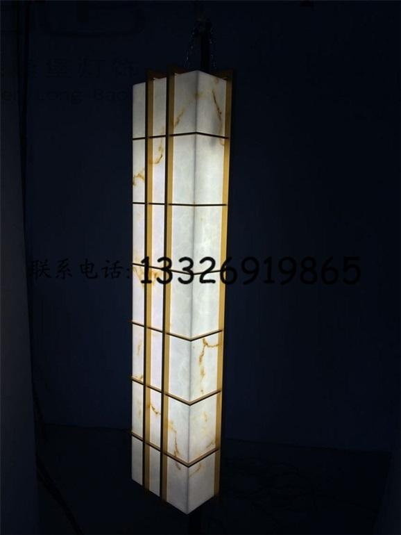 长方形壁灯 现代简约户外壁灯 会议室过道金色云壁灯图片