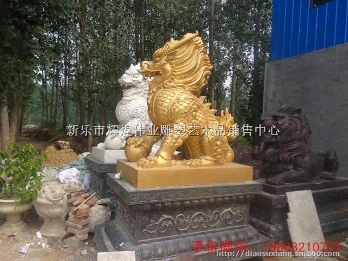 产品关键词:                          动物玻璃钢雕塑,狮子玻璃钢
