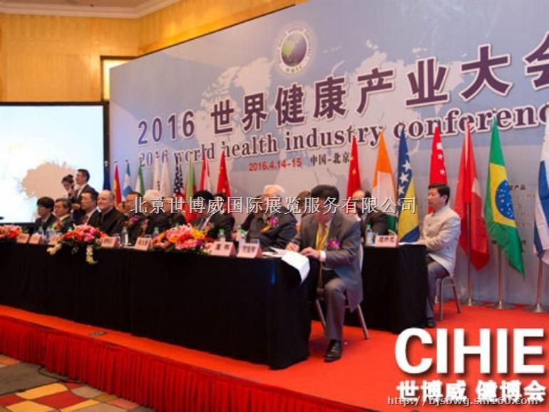 2017年上海有机食品农产品展览会