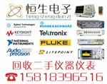 北京回收仪器/二手电子仪器仪表/收购工厂设备