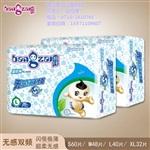辽宁纸尿裤、邦仔纸尿裤招商(在线咨询)、宝宝纸尿裤