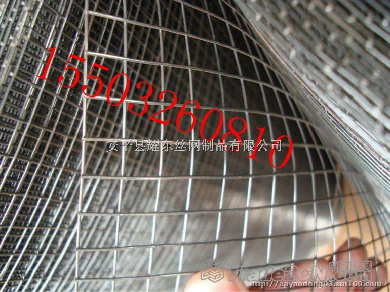 镀锌钢丝网钢结构厂房应用