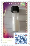 高纯度MK-2866原料厂家价格及购买说明