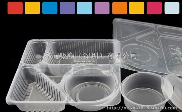 塑料饭盒做手工制作