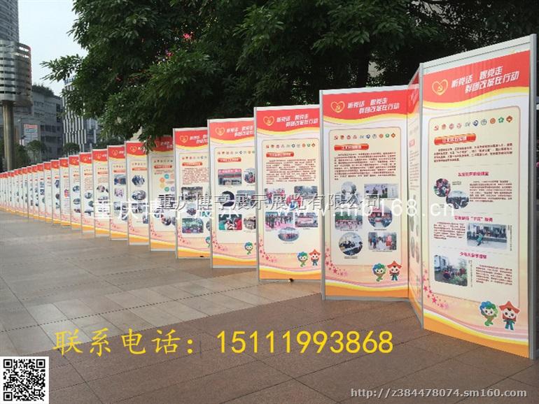 重庆八棱柱展板租赁,出售