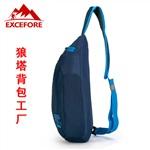 晋城运动挎包定制、休闲挎包背包加工