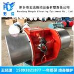 MVE800/15振动电机,宏达MVE惯性电动机