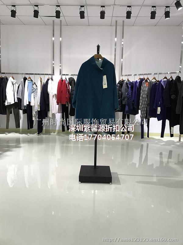 深圳原创设计品牌女装正品专柜折扣女装批发