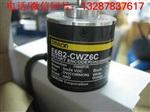 E6B2-CWZ6C 2000P/R 現貨編碼器