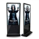 42寸落地触摸一体机 立式液晶广告机