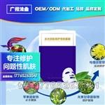 白夏菊面膜代加工OEM生产/广州白夏菊面膜ODM