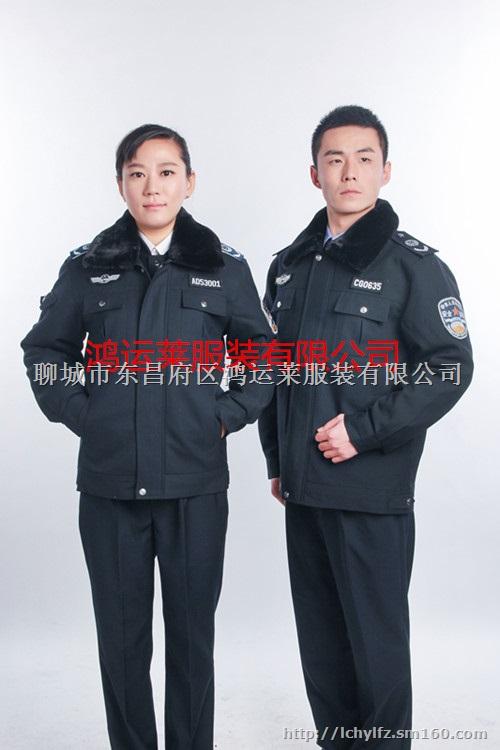 鸿运莱标志服装厂 动物卫生监督制服