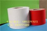 汉中市无纺布膏药布供应批发厂家长期加工粉包袋